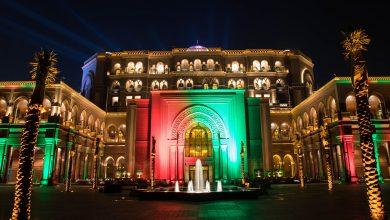 Photo of احتفالات قصر الإمارات باليوم الوطني الـ 47 لدولة الإمارات