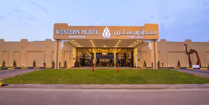 عروض فندق ويسترن مدينة زايد الاحتفالية بعيد الإتحاد الـ47