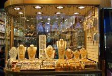 سوق دبي للذهب