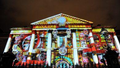 Photo of احتفالات رأس السنة الجديدة في جزيرة أيرلندا