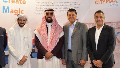 Photo of موعد افتتاح فندق سيتي ماكس الرياض