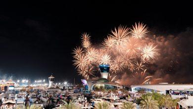 صورة أبرز احتفالات رأس السنة 2019 في وجهات أبوظبي