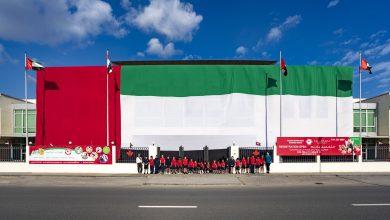 صورة أكبر علم لدولة الإمارات في مدرسة أونتاريو الدولية الكندية