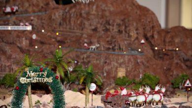 Photo of جبل جيس من الشوكولاتة !!