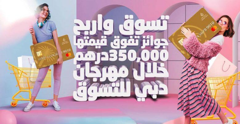 عروض بن بطوطة مول خلال مهرجان دبي للتسوق