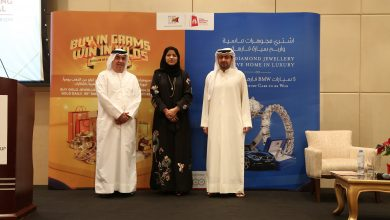 صورة عروض مجموعة دبي للذهب والمجوهرات بمناسبة مهرجان دبي للتسوق