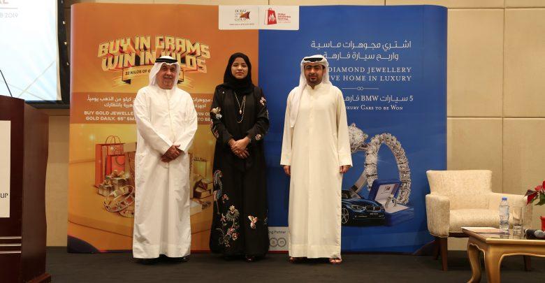 مجموعة دبي للذهب والمجوهرات