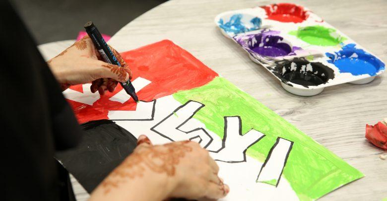 مختبر الفنون في مراكز متاجر بالشارقة