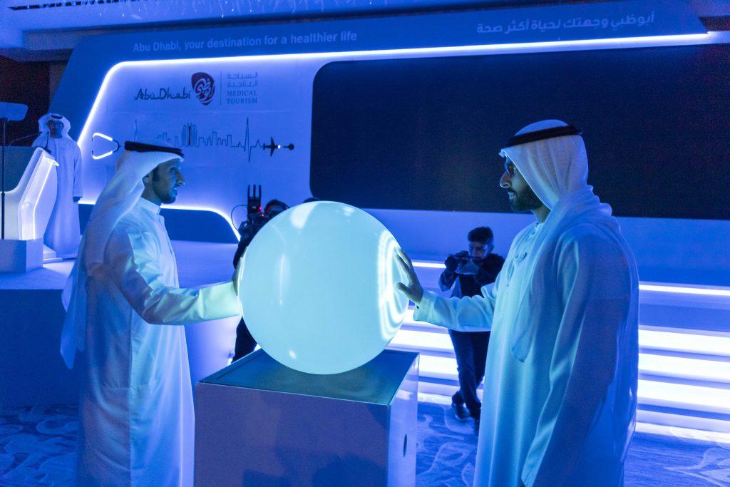 البوابة الإلكترونية للسياحة العلاجية في أبوظبي