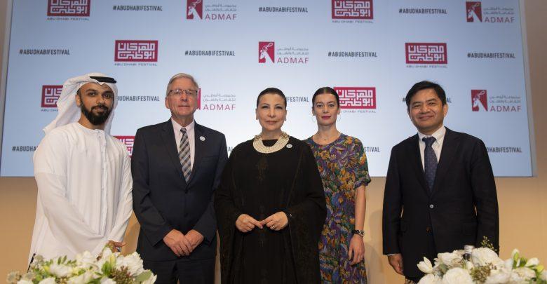فعاليات الدورة السادسة عشرة من مهرجان أبوظبي 2019