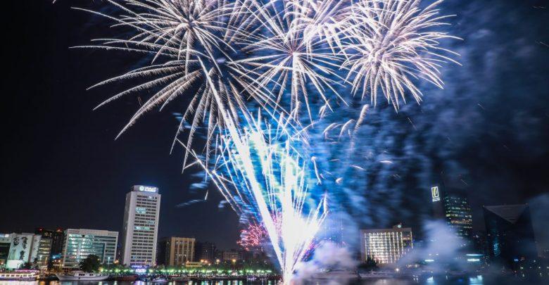 احتفالات وجهة السيف باليوم الوطني الـ47 لدولة الإمارات
