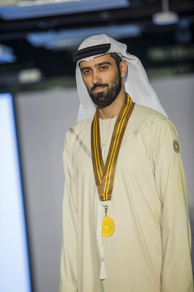 الزي الرسمي لفريق إكسبو 2020 دبي