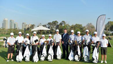 صورة برنامج النخبة لليافعين من نادي الإمارات للجولف