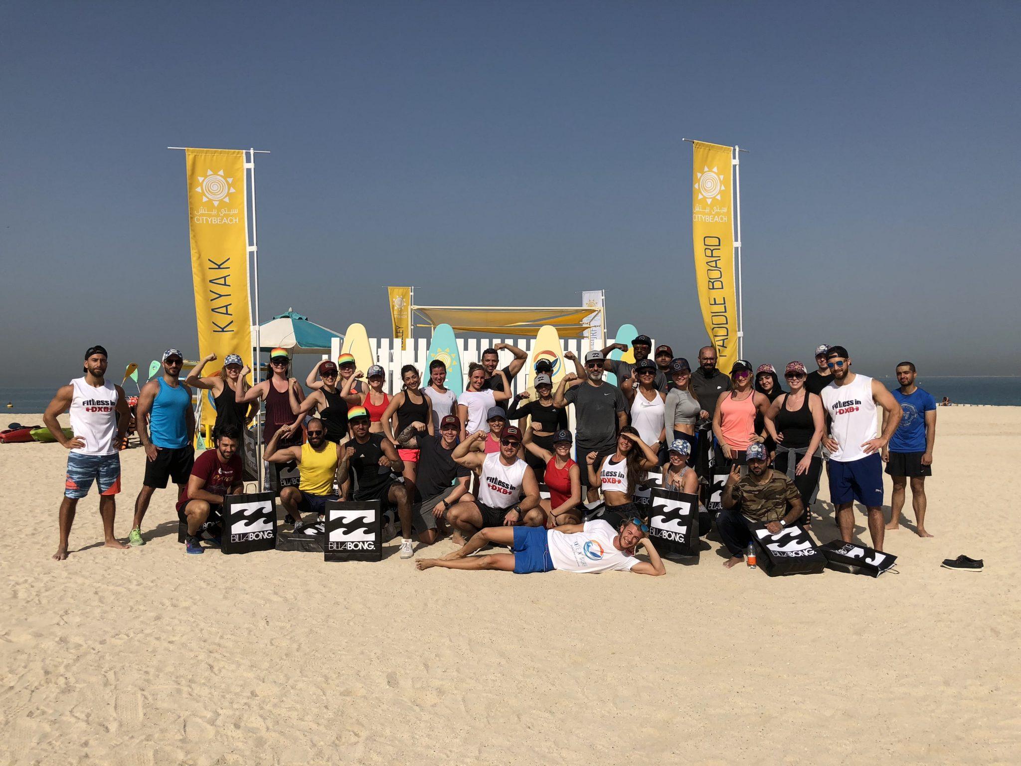 معسكر شاطئي رياضيFree beach bootcamps