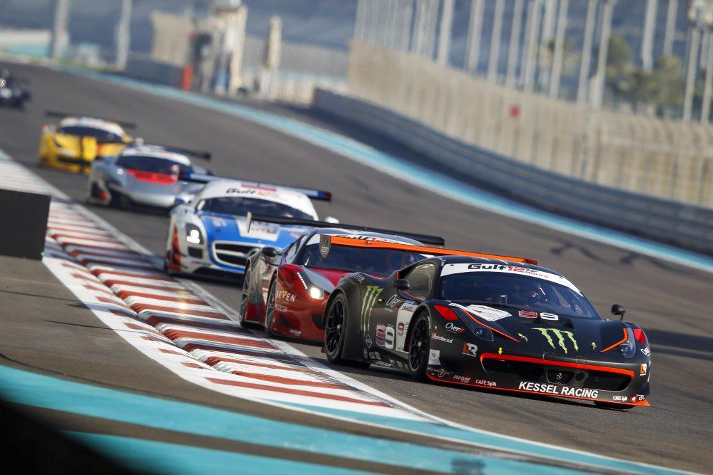 النسخة الثامنة من سباق الخليج 12 ساعة