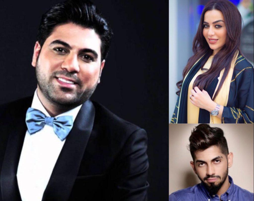 أريام ومحمد الشحي ووليد الشامي