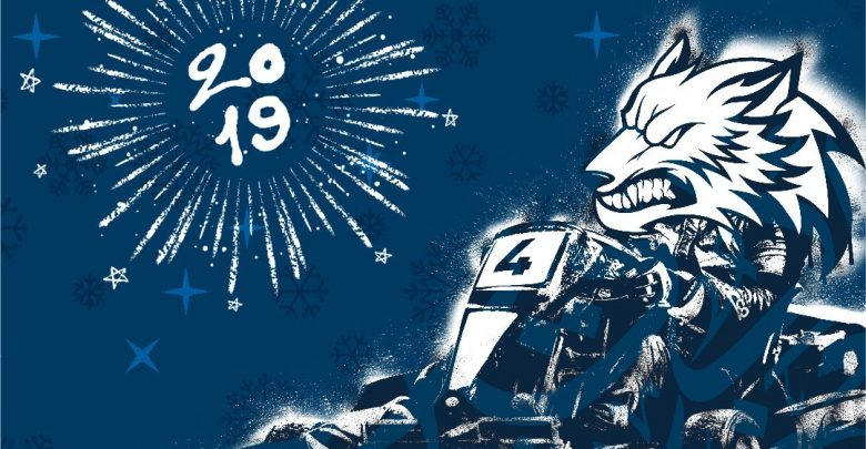 باقة العام الجديد من حلبة مرسى ياس
