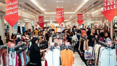 صورة تخفيضات مراكز تسوق ماجد الفطيم في دبي خلال ديسمبر 2018