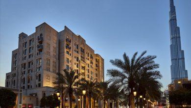 Photo of فندق منزل وسط المدينة يقدم لضيوفه برانش بوهو شيك كورتيارد