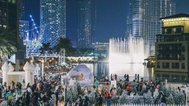 Photo of تعرف على الحديقة الثلجية في وسط مدينة دبي