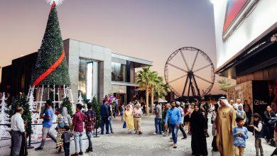 صورة احتفالات ذا بييتش خلال موسم الأعياد المجيدة