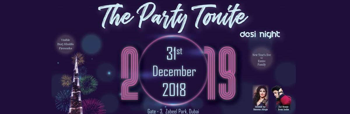 حفلةذا بارتي تونايتthe party toniteفيحديقة زعبيلاحتفالاً برأس السنة 2019