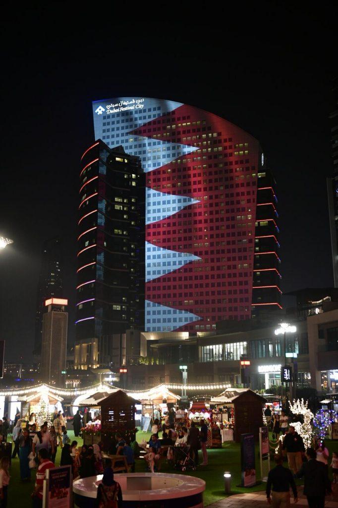 احتفالية دبي فستيفال سيتي مول باليوم الوطني البحريني