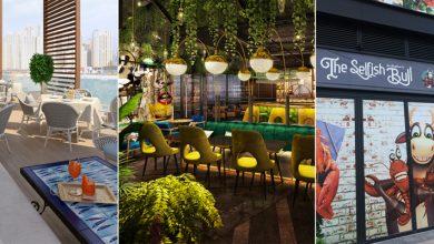 Photo of أربعة مطاعم جديدة في جزيرة بلو واترز دبي