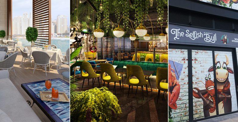 أربعة مطاعم جديدة مثيرة في جزيرة بلو واترز دبي