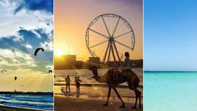 صورة أفضل 6 شواطئ مجانية في دبي
