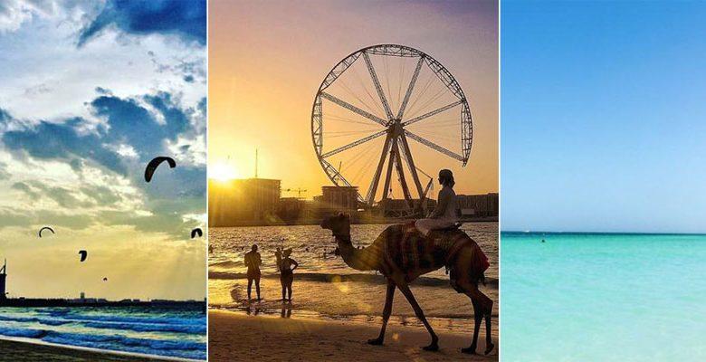 أفضل 6 شواطئ مجانية في دبي