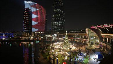صورة احتفالية دبي فستيفال سيتي مول باليوم الوطني البحريني