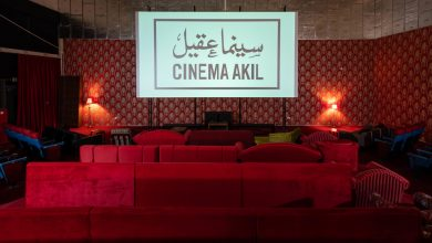 Photo of سينما عقيل توفر افلاماًُ مستقلة و كلاسيكية مجاناً لمدة ٩٠ يوم
