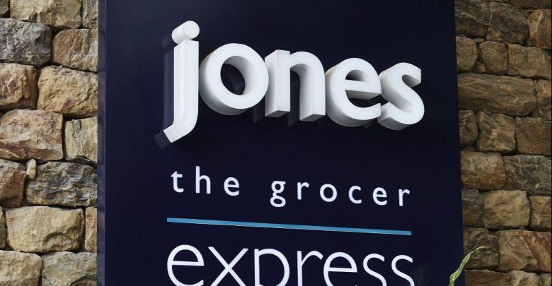 مطعم جونز ذا جروسر إكسبريس في دبي