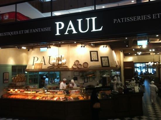 بول بيكري دبيPaul Bakery Dubai