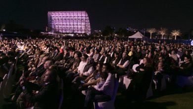 صورة حفلات أمسيات الموسيقية في أبوظبي خلال شهر يناير 2019
