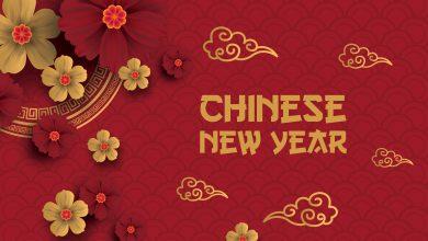 Photo of احتفالية السنة الصينية الجديدة في تراس سانشايا