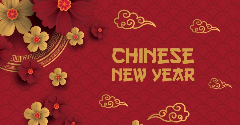 احتفالية السنة الصينية الجديدة في تراس سانشايا