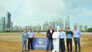 صورة تعرف على مشروع توب جولف في دبي