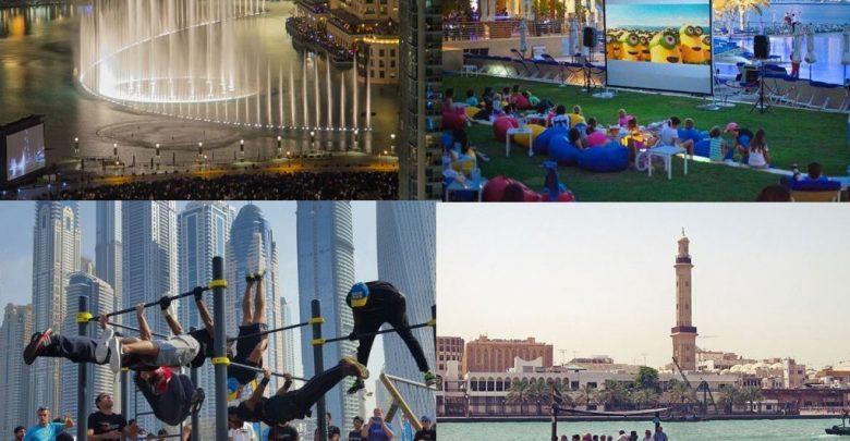أفضل التجارب المجانية في دبي