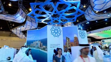 Photo of إكسبو دبي يطرح وظائف جديدة تعرف عليها الآن