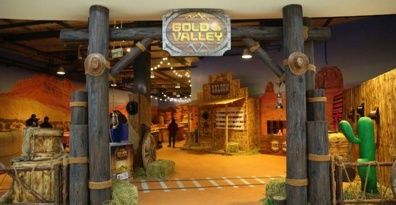 وادي الذهب في سيتي سنتر ديرة