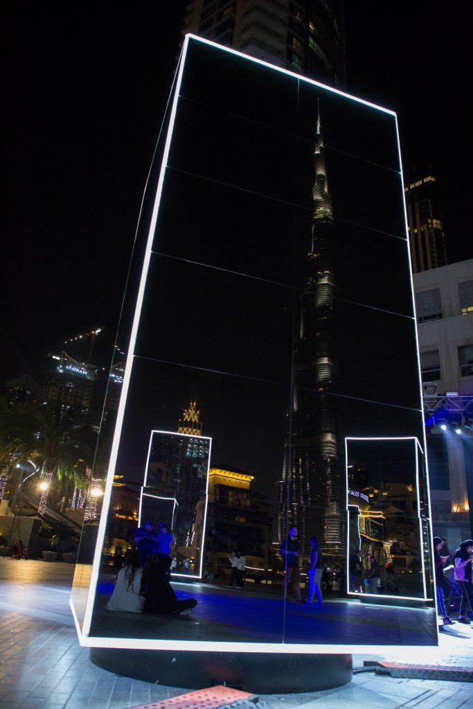 حديقة وسط مدينة دبي للأضواء