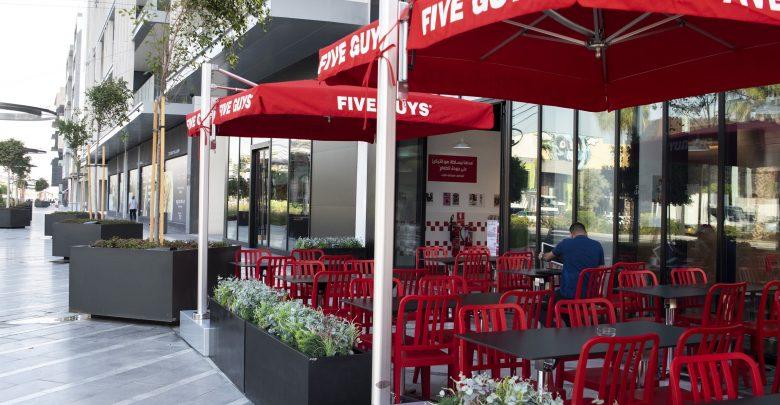 مطعم فايف جايز في سيتي ووك