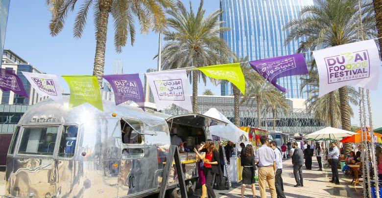 الدورة السادسة من مهرجان دبي للمأكولات