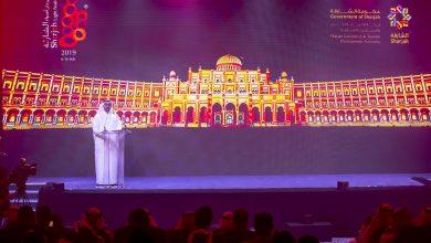 Photo of فعاليات مهرجان أضواء الشارقة 2019