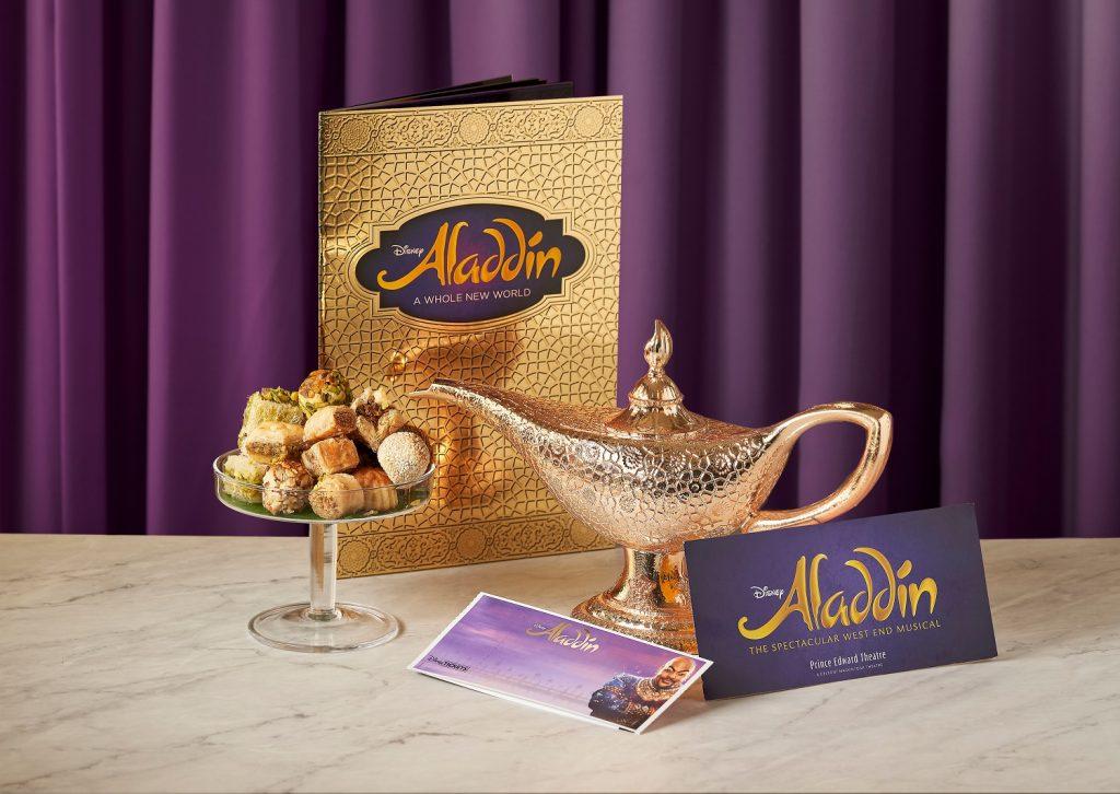 باقة الليالي العربية من فندق جميرا كارلتون تاور في لندن