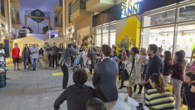 صورة افتتاح إستوديو بيتفن في المدينة المستدامة