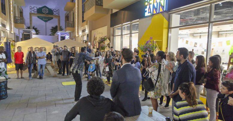افتتاح إستوديو بيتفن في المدينة المستدامة