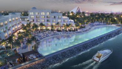 صورة فندق بارك حياة دبي يطلق عرض العطلة النهارية المميز